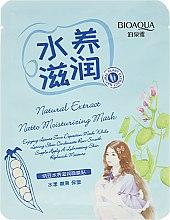 Духи, Парфюмерия, косметика Смягчающая маска с соевым экстрактом - BioAqua Natural Extract Mask
