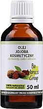 Духи, Парфюмерия, косметика Косметическое масло - Beaute Marrakech Jojoba Oil