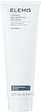Духи, Парфюмерия, косметика Гелевая маска-шлифовка для лица - Elemis Dynamic Resurfacing Gel Mask For Professional Use Only