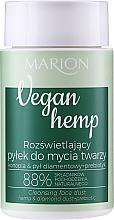 Пудра для умывания - Marion Vegan Hemp Cleansing Face Dust — фото N2