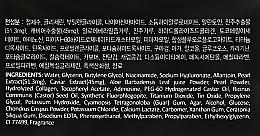 Гидрогелевые патчи под глаза с черной икрой - Esfolio Black Caviar Hydrogel Eye Patch — фото N4