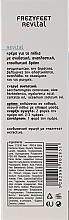 Питательный крем для ног - Frezyderm Frezyfeet Revital Foot Cream — фото N2