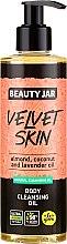 Духи, Парфюмерия, косметика Очищающее масло для тела - Beauty Jar Velvet Skin Body Cleansing Oil
