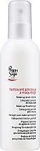 Духи, Парфюмерия, косметика Средство для очищения кисточек - Peggy Sage Brush Cleanser