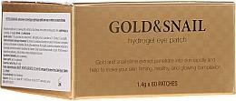 Духи, Парфюмерия, косметика Гидрогелевые патчи для глаз с золотом и улиткой - Petitfee & Koelf Gold & Snail Hydrogel Eye Patch