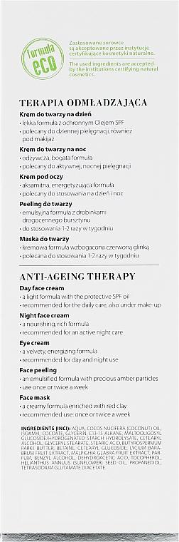 "Крем для лица, ночной ""Антивозрастной"" - Organique Goji Anti-Ageing Therapy Night Cream — фото N3"
