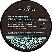 Духи, Парфюмерия, косметика Крем для рук и ног интенсивный - Botavikos Energy Hand&Foot Cream