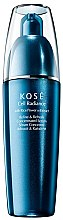 Духи, Парфюмерия, косметика Сыворотка для лица - KOSE Rice Power Extract Cell Radiance Refine & Refresh Concentrated Serum