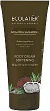 Духи, Парфюмерия, косметика Крем для ног смягчающий - Ecolatier Organic Coconut Foot Cream