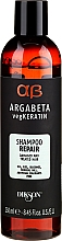 Духи, Парфюмерия, косметика Восстанавливающий шампунь для волос - Dikson Argabeta Repair Shampoo