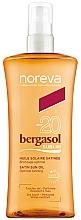 Духи, Парфюмерия, косметика Солнцезащитное масло для тела - Noreva Laboratoires Bergasol Sublim Satiny Sun Oil SPF20