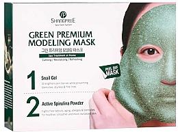 Духи, Парфюмерия, косметика Маска для лица - Shangpree Green Premium Modeling Mask