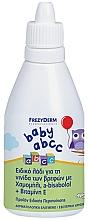 Духи, Парфюмерия, косметика Масло для кожи головы - Frezyderm Baby ABCC Oil