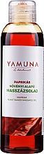 "Духи, Парфюмерия, косметика Масло для массажа ""Паприка"" - Yamuna Paprika Plant Based Massage Oil"