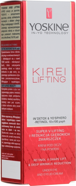 Крем для области вокруг глаз - Yoskine Kirei Lifting Eye Cream — фото N1