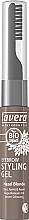 Духи, Парфюмерия, косметика Гель для бровей - Lavera Eyebrow Styling Gel