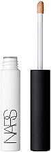 Духи, Парфюмерия, косметика База под тени - Nars Tinted Smudge Proof Eyeshadow Base