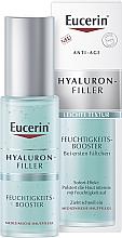 Духи, Парфюмерия, косметика Ультралегкий увлажняющий гель-бустер - Eucerin Hyaluron Filler