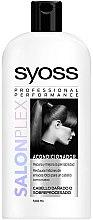 Духи, Парфюмерия, косметика Кондиционер для поврежденных волос - Syoss Salon Plex Damaged Hair Conditioner