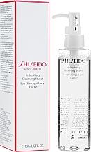 Духи, Парфюмерия, косметика Освежающая очищающая вода - Shiseido Refreshing Cleansing Water