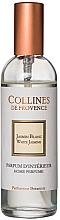"""Духи, Парфюмерия, косметика Аромат для дома """"Белый жасмин"""" - Collines de Provence White Jasmine Home Perfume"""