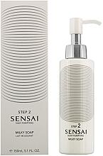 Духи, Парфюмерия, косметика Мыльное молочко - Kanebo Sensai Milky Soap
