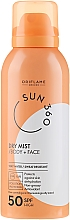 Духи, Парфюмерия, косметика Солнцезащитный спрей для лица и тела - Oriflame Sun 360 Dry Mist SPF 50