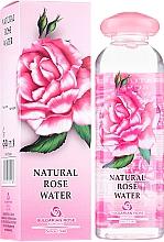 Духи, Парфюмерия, косметика Гидролат розы - Bulgarian Rose Natural Rose Water Box