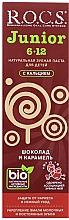 """Духи, Парфюмерия, косметика Зубная паста """"Шоколад и карамель"""" - R.O.C.S. Junior"""