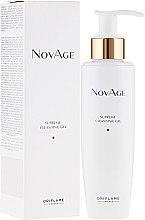 Духи, Парфюмерия, косметика Очищающий гель-тоник для умывания - Oriflame NovAge Supreme Cleansing Gel