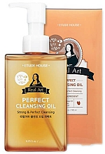 Духи, Парфюмерия, косметика Гидрофильное масло - Etude House Real Art Cleansing Oil Perfect