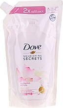"""Духи, Парфюмерия, косметика Жидкое мыло для рук """"Цветок лотоса"""" - Dove Nourishing Secrets Glowing Ritual Hand Wash (дой-пак)"""