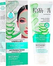 Духи, Парфюмерия, косметика Увлажняющая укрепляющая маска для лица - Eveline Cosmetics Botanic Expert