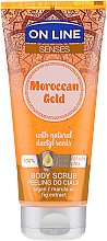 Духи, Парфюмерия, косметика Скраб для тела - On Line Senses Body Scrub Moroccan Gold