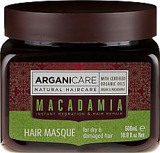 Духи, Парфюмерия, косметика Ультра-питательная и восстанавливающая маска для волос - Arganicare Silk Macadamia Hair Mask
