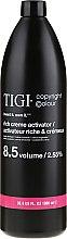 Духи, Парфюмерия, косметика Активатор - TIGI Colour Activator 8.5vol / 2.55%