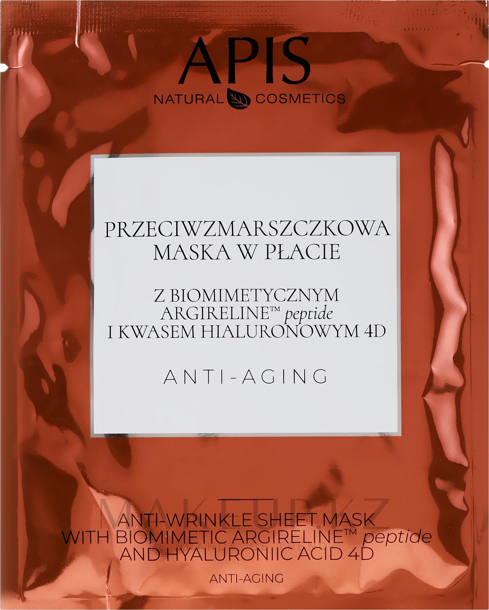 Тканевая маска для лица от морщин - APIS Professional Anti-Aging Anti-Wrinkle Sheet Mask — фото 20 g