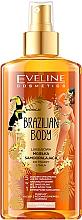 Духи, Парфюмерия, косметика Увлажняющее масло для лица и тела с эффектом загара - Eveline Cosmetics Brazilian Mist Face & Body