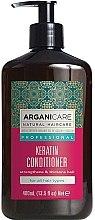 Духи, Парфюмерия, косметика Кератиновый кондиционер для всех типов волос - Arganicare Keratin Conditioner