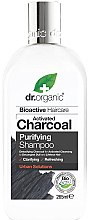 Духи, Парфюмерия, косметика Шампунь для волос с активированным углем - Dr. Organic Bioactive Haircare Activated Charcoal Purifying Shampoo