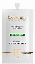 Духи, Парфюмерия, косметика Крем для лица ночной - BioDermic Olive Extract Night Cream (мини)
