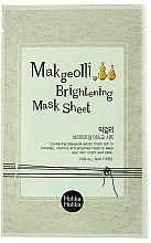 Духи, Парфюмерия, косметика Тканевая маска с экстрактом рисового вина - Holika Holika Makgeolli Brightening Mask Sheet