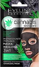 Духи, Парфюмерия, косметика Маска для лица - Eveline Cosmetics Cannabis Mask
