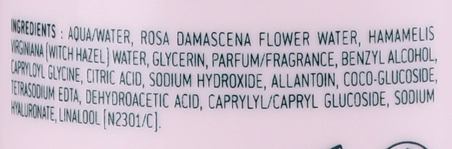 Нежный лосьон-тоник с лепестками роз - Nuxe Gentle Toning Lotion With Rose Petals — фото N3