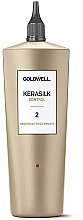 Духи, Парфюмерия, косметика Средство для кератина - Goldwell Kerasilk Control 2 Keratin De Frizz Smooth