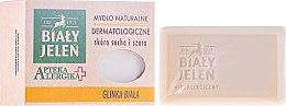 Духи, Парфюмерия, косметика Дерматологическое мыло с белой глиной - Bialy Jelen Apteka Alergika Soap