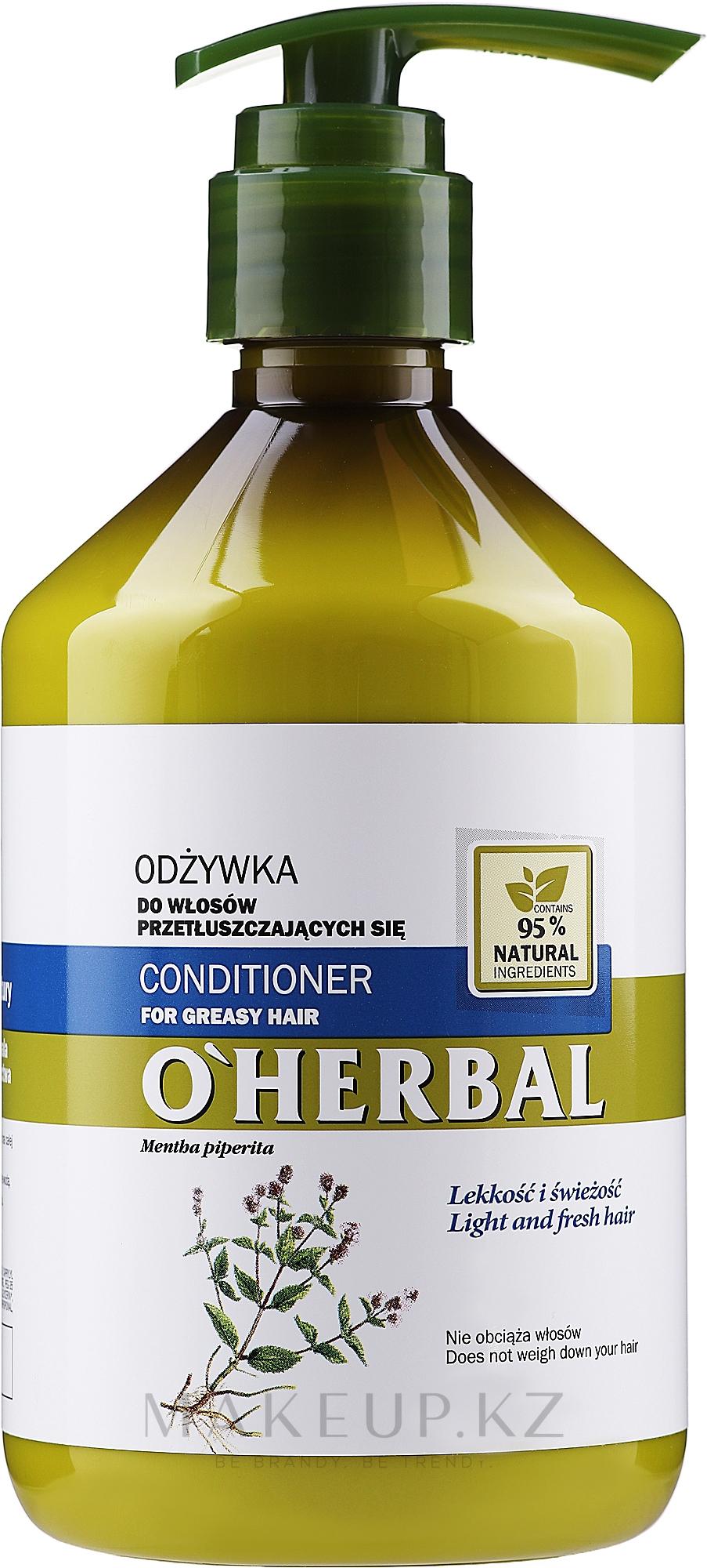 Бальзам-кондиционер для жирных волос с экстрактом мяты - O'Herbal — фото 500 ml