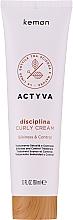 Духи, Парфюмерия, косметика Крем для вьющихся волос - Kemon Actyva Disciplina Curly Cream