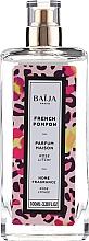 Духи, Парфюмерия, косметика Ароматический спрей для дома - Baija French Pompon Home Fragrance
