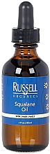 Духи, Парфюмерия, косметика Масло сквалана для кожи, волос и ногтей - Russell Organics Squalane Oil
